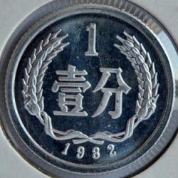 China FEN 1982