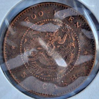 China, Fukien Province 5 CENTS 1901-03 Copper