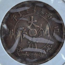 China Hupeh Province 10 CASH 1906 Y 10j.1