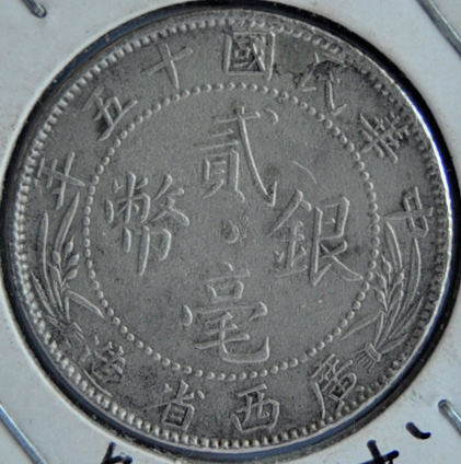 China, Kwangsi Province 1926