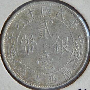 China, Kwangsi Province 1927