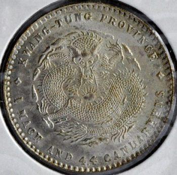 China, KwangTung Province 20 CENTS 1909-11