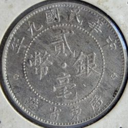 China, KwangTung Province 20 CENTS 1920