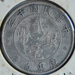 China, KwangTung Province 20 CENTS 1921