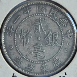 China, KwangTung Province 20 CENTS 1922