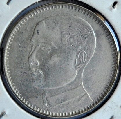 China, KwangTung Province 20 CENTS 1929