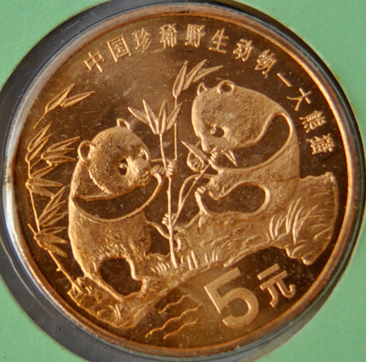 China People's Republic 5 YUAN 1993 Pandas