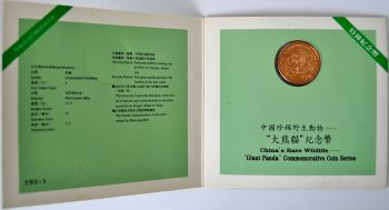China People's Republic 5 YUAN 1993 Pandas package instruction inside