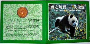 China People's Republic 5 YUAN 1993 Pandas package instruction outside