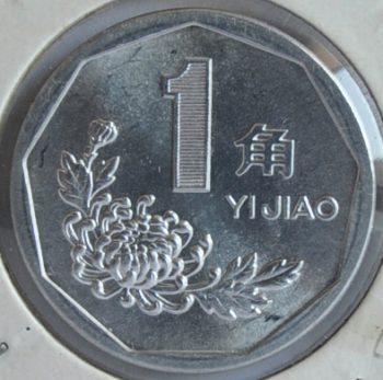 China, People's Republic JIAO 1992