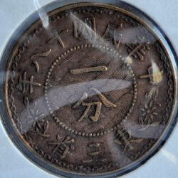 China Shansi Province CENT 1929 Y 434