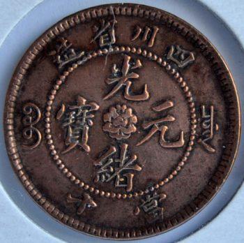 China Szechuan Province 10 CASH 1903-05