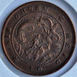 China Szechuan Province 10 CASH 1903-05 Y 229.8