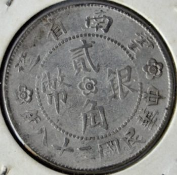 China Yunna Province 20 CENTS 1949