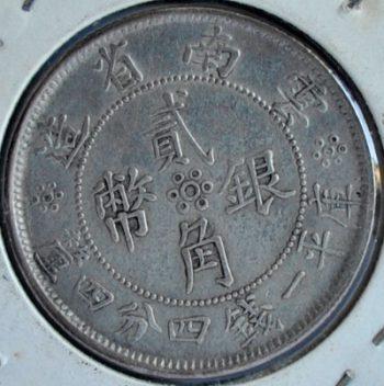 China, Yunnan Province 20 CENTS 1932