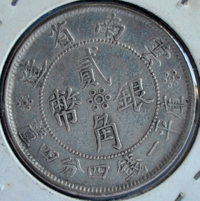 China, Yunnan Province 20 CENTS 1932