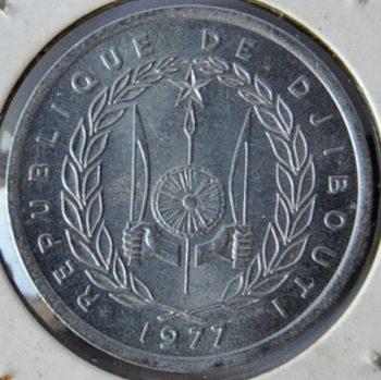 Djibouti FRANC 1977