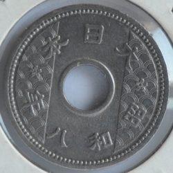Japan 10 SEN 1933