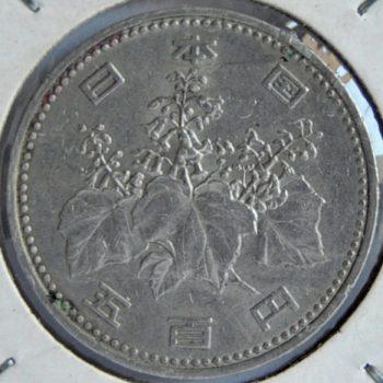 Japan 500 YEN 1988