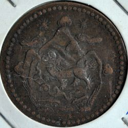 Tibet 5 SHO 1948