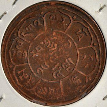 Tibet 5 SHO 1949-53