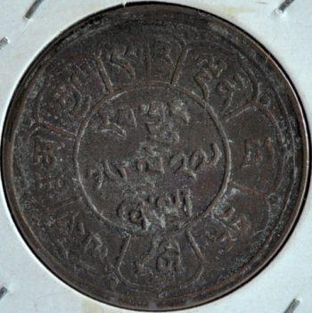 Tibet 5 SHO 1949-53 BE-16-27