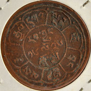 Tibet 5 SHO 1949-53 BE-27