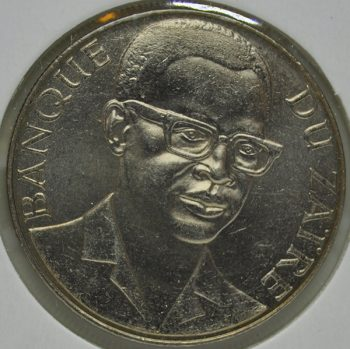 1978 ZAIRE 10 MAKUTA KM# 7 BU Copper-Nickel coin