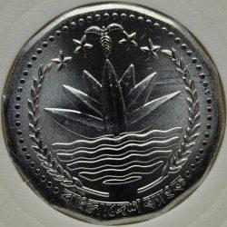 1994 Bangladesh 5 TAKA KM# 18.1 Steel coin