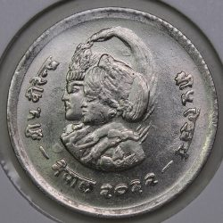 1975 Nepal 1 RUPEE VS2032 KM# 831 F.A.O. MS65 Copper-Nickel International Women