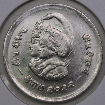 1975 Nepal 1 RUPEE VS2032 KM# 831 F.A.O. MS65 Copper-Nickel International Women