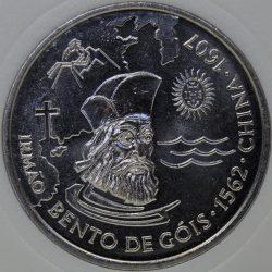 1997 Portugal 200 ESCUDOS KM# 700, China, Copper-Nickel