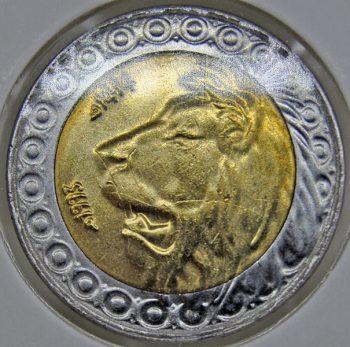 1993 Algeria 20 DINARs KM# 125 Bi-Metallic Lion coin