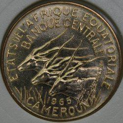 1965 Equatorial African States 10 FRANCS KM# 2a Aluminum-Bronze coin