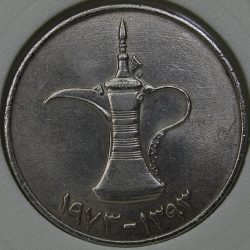 1973 UNITED ARAB EMIRATES 1 DIRHAM KM# 6.1 Copper-Nickel coin