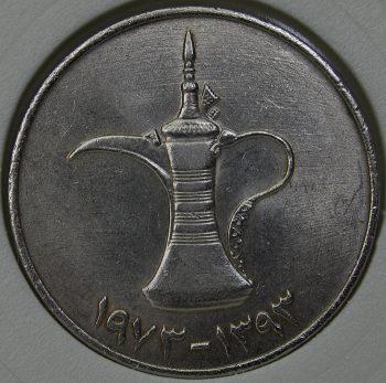 1973 UNITED ARAB EMIRATES 1 DIRHAM KM# 6.1 Copper-Nickel coin