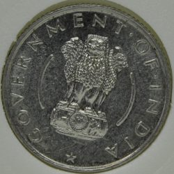 1954 India Republic 1/4 RUPEE KM# 5.3 Nickel Small Lion Coin
