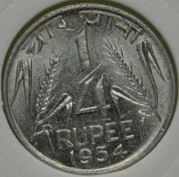 1954 India Republic 1/4 RUPEE KM# 5.3 Nickel Small Lion Coin