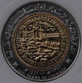 1991-Oman-100-BAISA