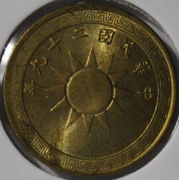 1940-Taiwan-2-cents-Year-29-Y_358-Brass_190521_