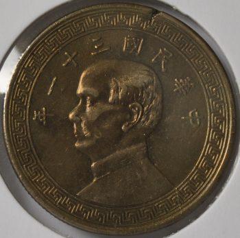 1942 Republic of China 50 Cents (half yuan) Scarce year 31 Y#362