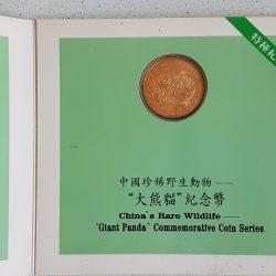 1993 China 5 Dollars (Yuan) UNC Copper giant Panda commemorative coin